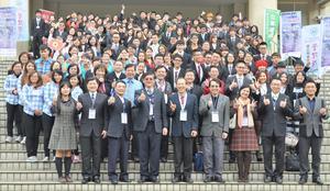 2014第五届CEO国际电子商务杯 产业创新经营策略专题竞赛