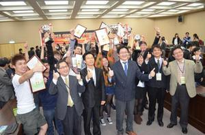 2012第三届CEO国际电子商务杯专题竞赛总决赛