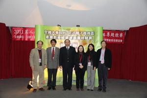 2011第二届CEO国际电子商务杯专题竞赛总决赛