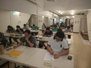 [20160930][台北]德国莱茵TÜV养老运营管理师课程